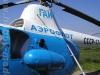 Helicopter Mi-1 photo