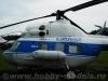 Mi-2 Hoplite