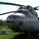 Ми-6 walkaround