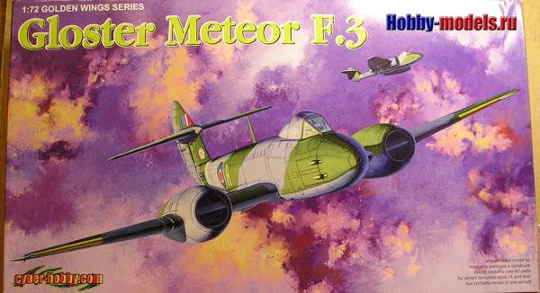 Сyber hobby Gloster Meteor box