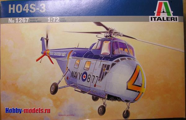Italeri 1267 ho4s-3 box