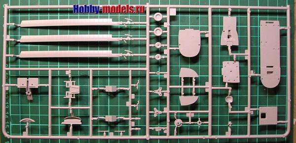 модель ho4s-3
