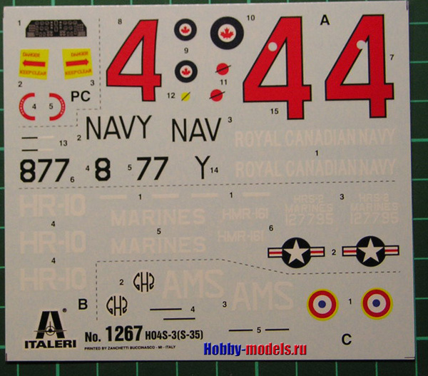 ho4s-3 decal