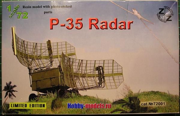 zz model p-35