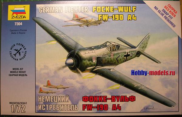 Zvezda Fw-190