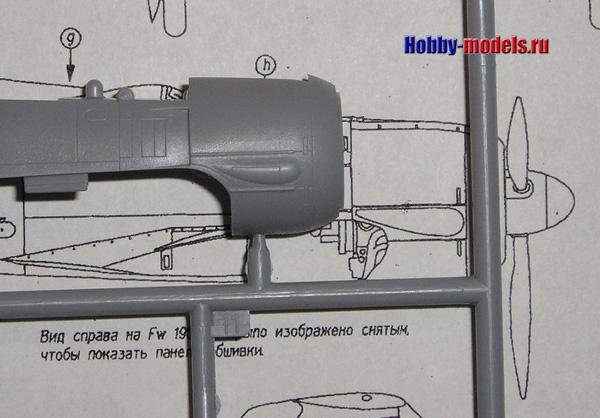 Zvezda FW 190 чертеж