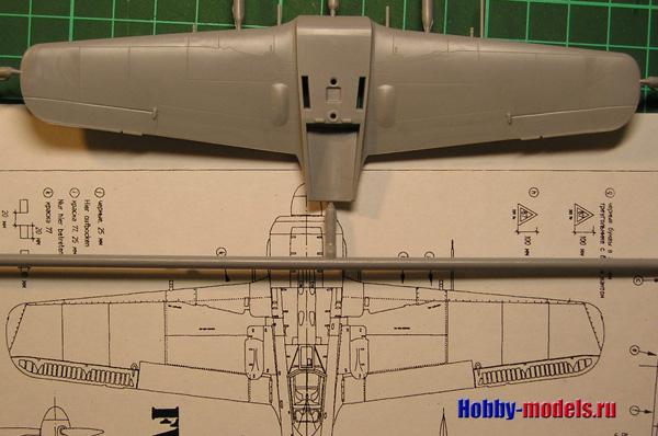 Zvezda FW 190