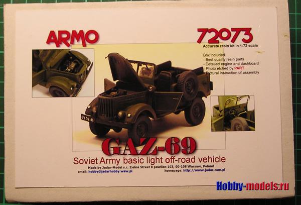 model gaz-69