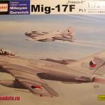 Модель МиГ-17