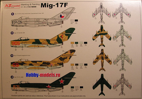 AZmodel МиГ-17