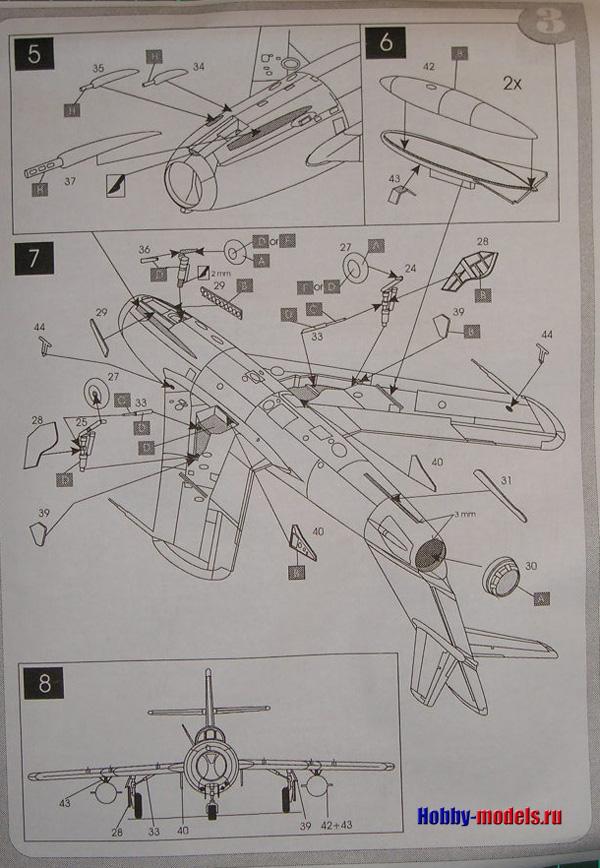mig-17 manual