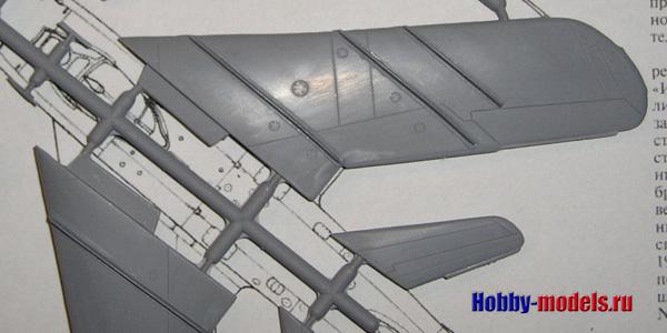 Wing MiG-17