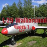 Самолет L-29 Дельфин
