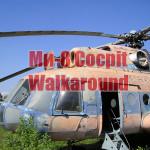 Вертолет Ми-8 кабина