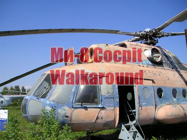 mi-8_cocpit