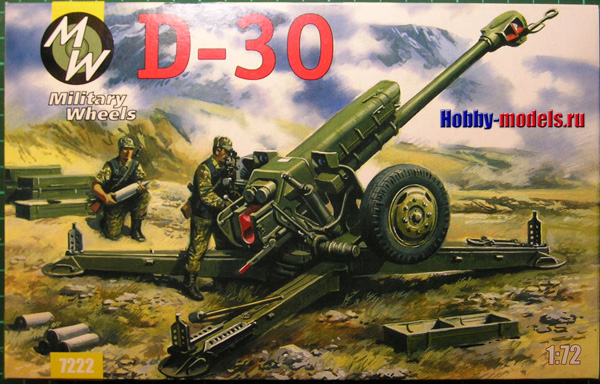 MILITARY WHEELS D-30 Gun