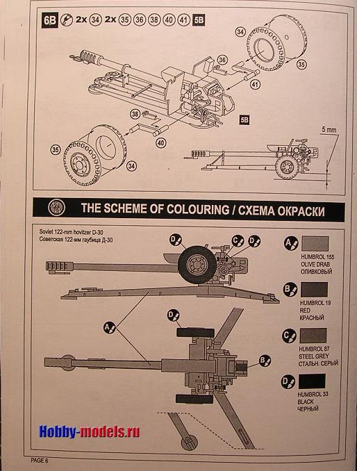 122mm d-30 manual