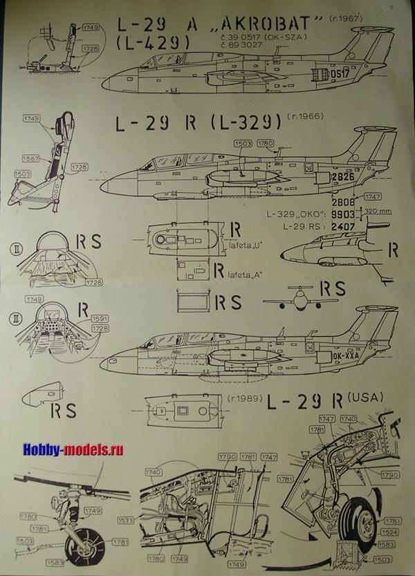 L-29 photo model plans
