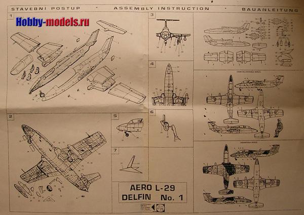 L-29 инструкция