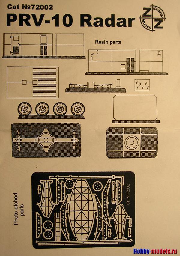 prv-10 manual