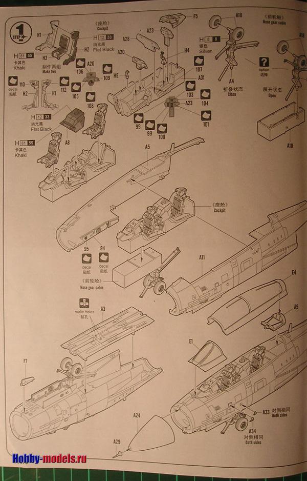 самолет F-14 инструкция