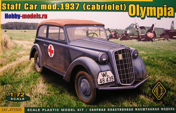 ACE Opel Olympia
