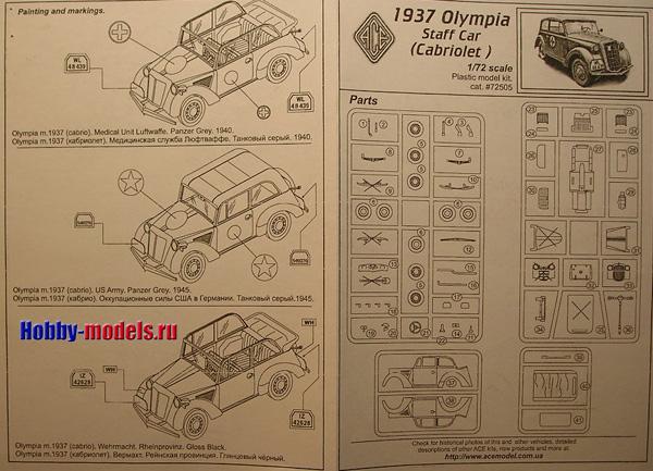 Opel Olympia manual