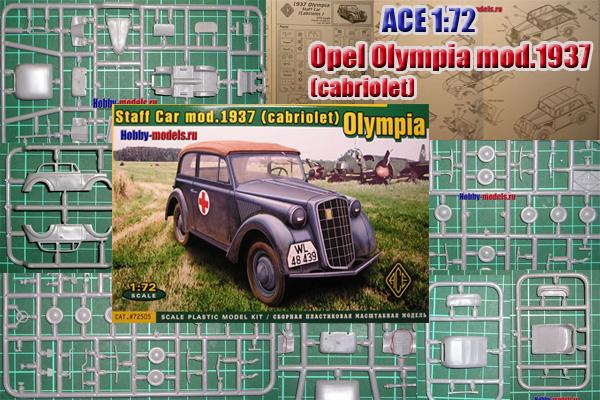 Opel model Olympia photo