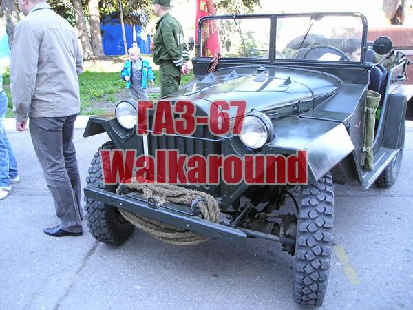 GAZ-67 photo