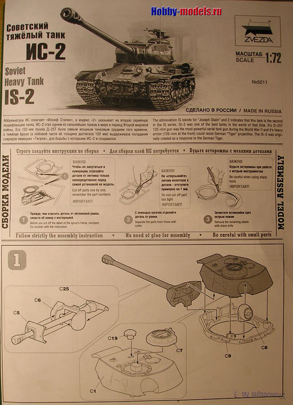 is-2 manual