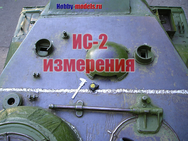 is-2 measurement