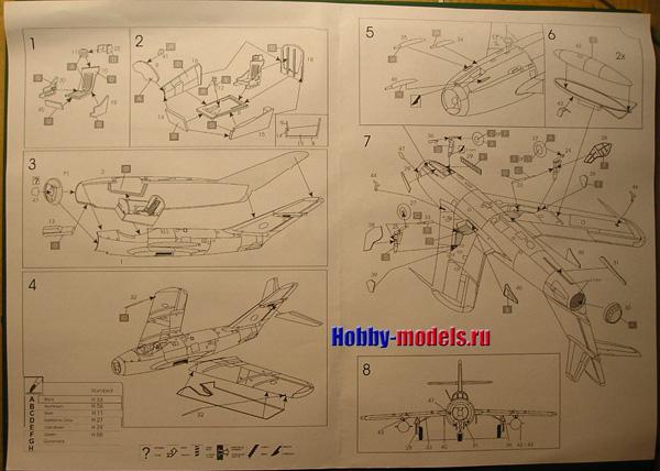 МиГ-17пф инструкция