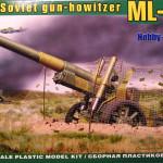 Гаубица МЛ-20