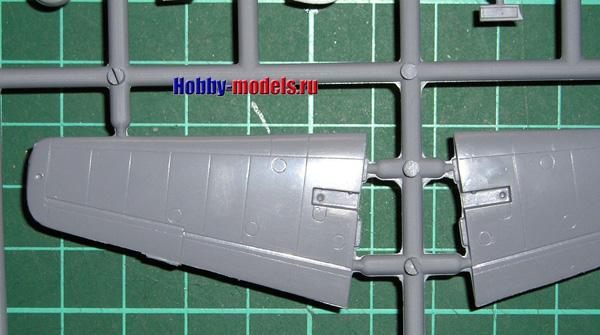 Yak-23 detail