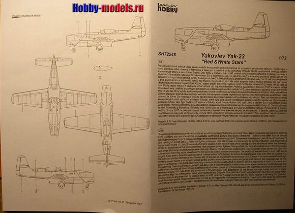 Yak-23 manual