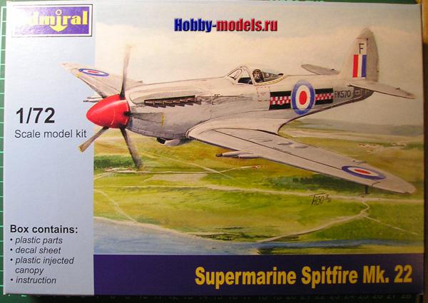 Admiral spitfire mk.24