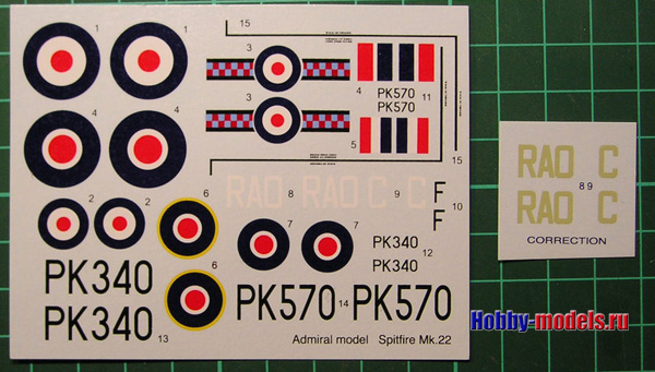 spitfire mk.24 decal