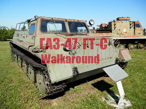 GAZ-47 photo