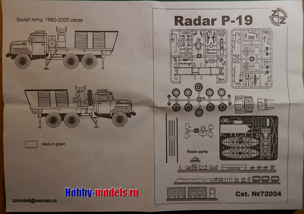 ZZ model P-19 radar