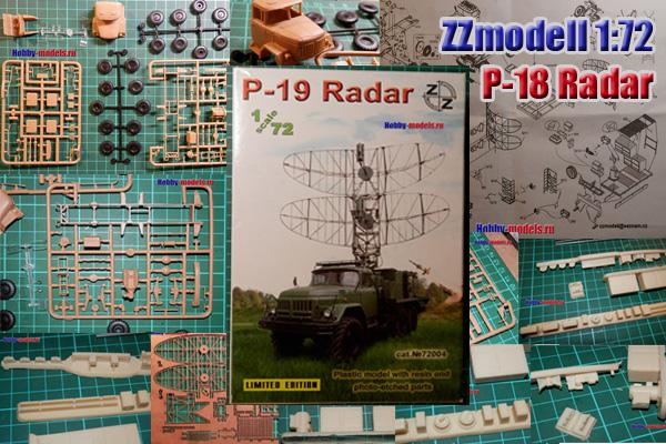 P-19 radar