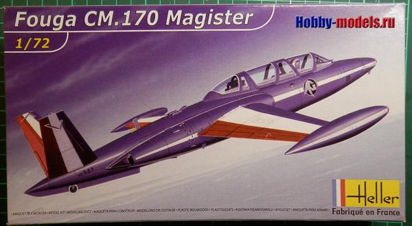 Heller CM-170 Fouga Magister