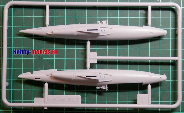 Heller 1:72 CM-170 Fouga Magister