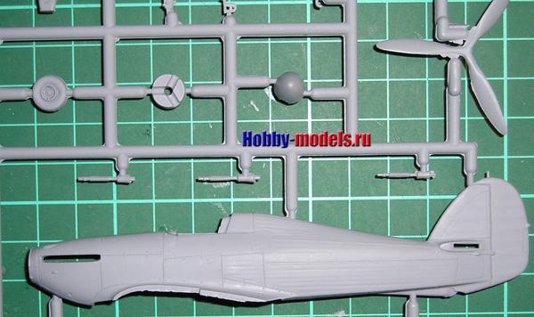 AZmodel Hawker Hurricane