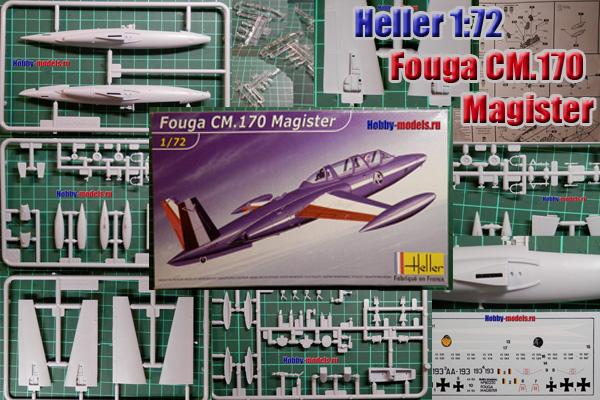 CM-170 Fouga Magister