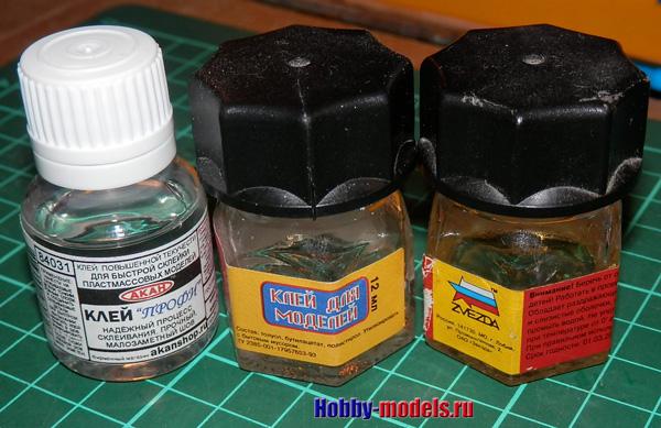 psl glue