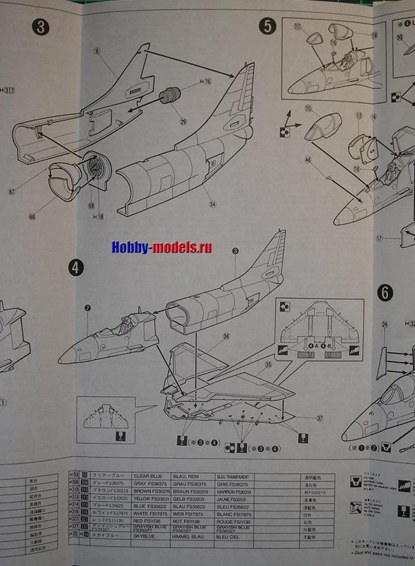 A-4 Skyhawk manual
