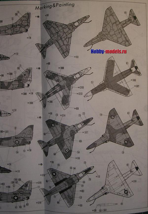 A-4 Skyhawk paint