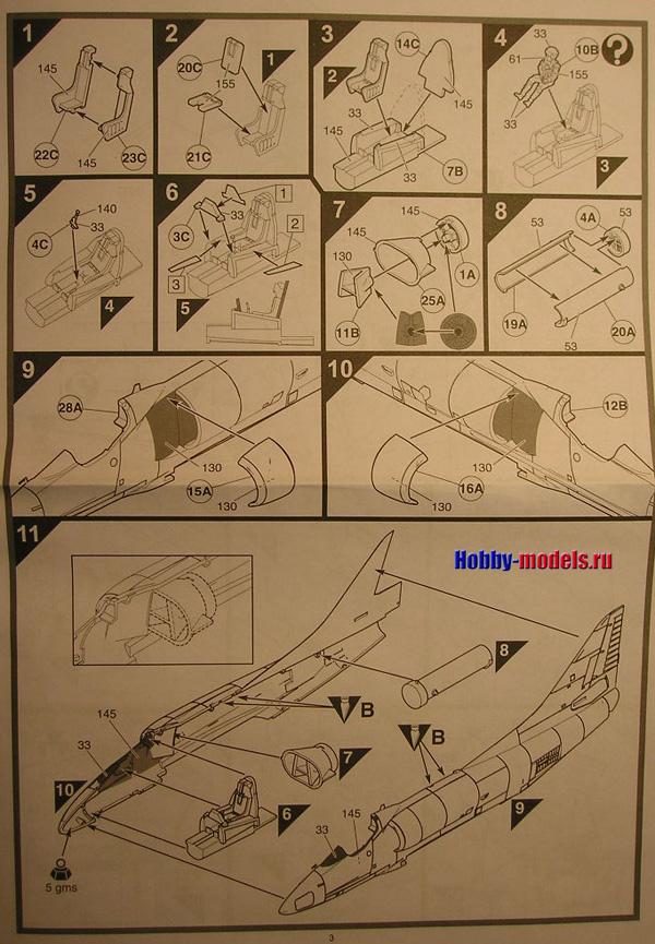 Airfix skyhawk manual