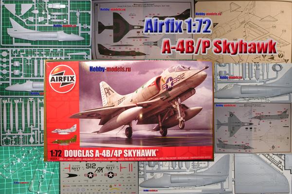 Airfix skyhawk