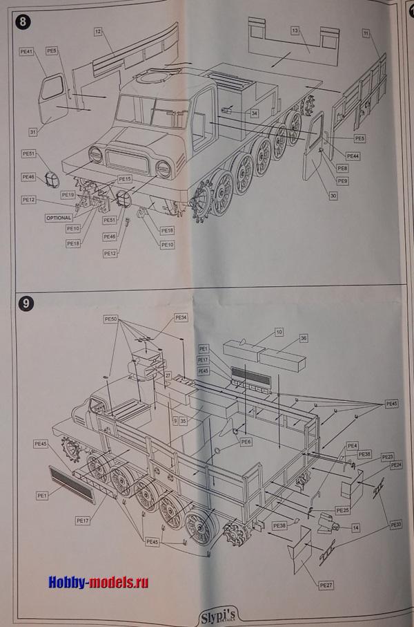 ATS-59 manual
